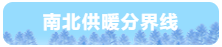 欧博真人娱乐|牛飞双色球第2019125期:杀8码红球+定位6+1单挑独蓝15