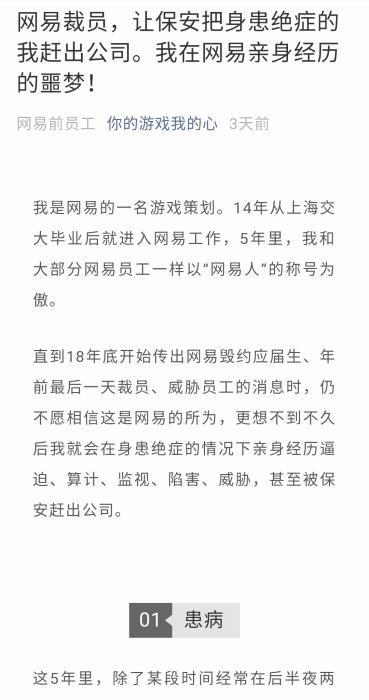 韦德体育投注app苹果,吴京段奕宏同摘动作影帝,洪金宝获终身成就,《红海行动》拿三奖