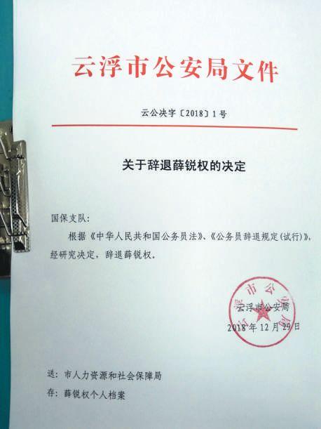 yc655com赢彩与你同行 「策划」别天真了,士官哪有那么好当!