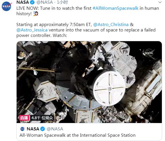图源:NASA