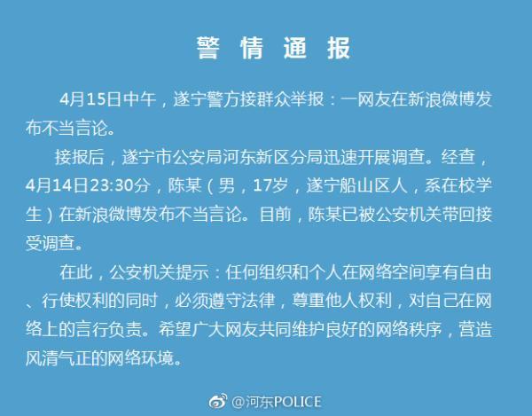 龙8官方网站 1