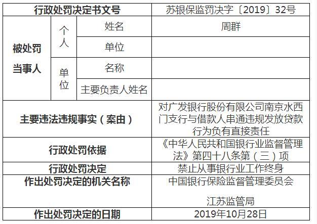 "「www1769」19个竹产业大县联合发表""青神宣言"""