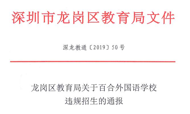 香港帮会澳门赌场,好吧,且让日本队先高兴一天,明天半决赛中国队定将其打回原型