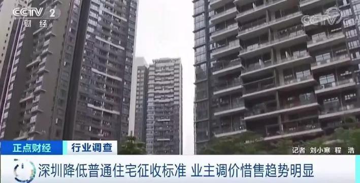 诚信网赌平台|道里丽水丁香园 VS 花圃公寓,哪个更宜居?