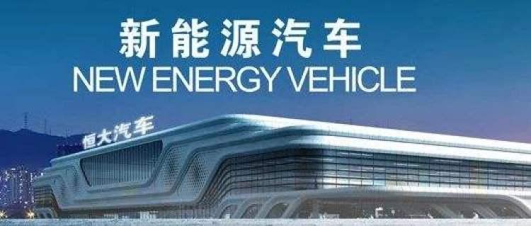 http://www.jienengcc.cn/dianlidianwang/143907.html