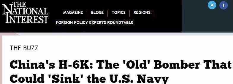 美媒称我轰6K将携最先进导弹巡航南海 可威胁美海军
