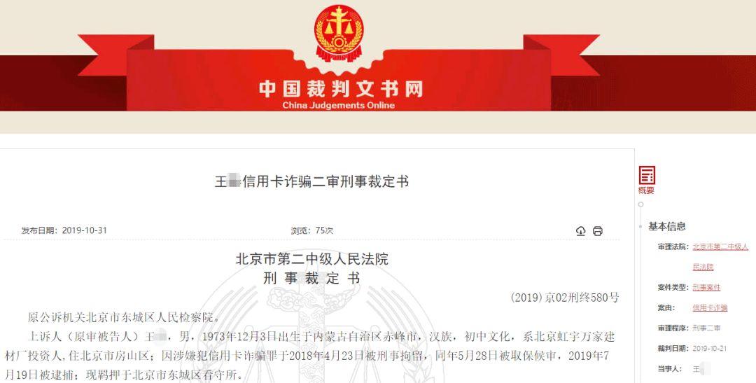 葡京论坛平特 姚记科技:拟收购大鱼竞技26%股权