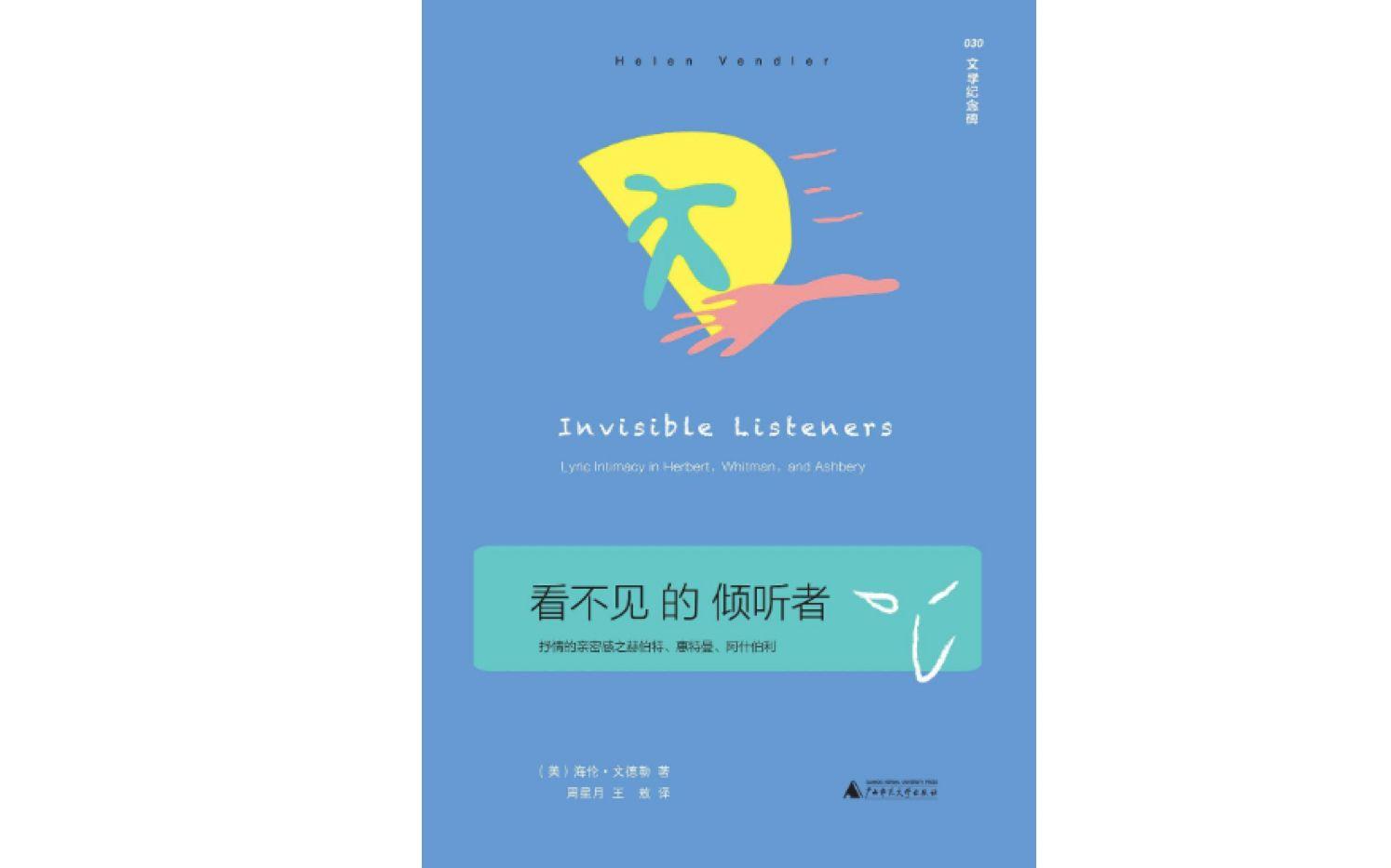 http://www.hljold.org.cn/shehuiwanxiang/322680.html