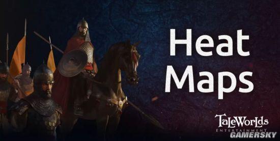 """《骑马与砍杀2》开发者日志:""""热度地图""""妙用"""