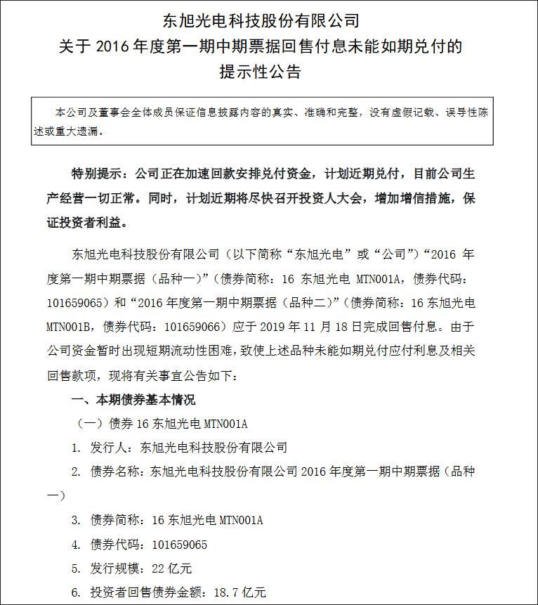 kb88凯时手机网页版_祁连山国家公园设立青海研究中心