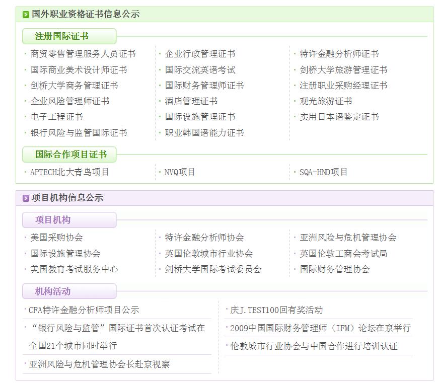 亚洲城官网亚洲城官网 - 国际城南到底有没有历史底蕴?