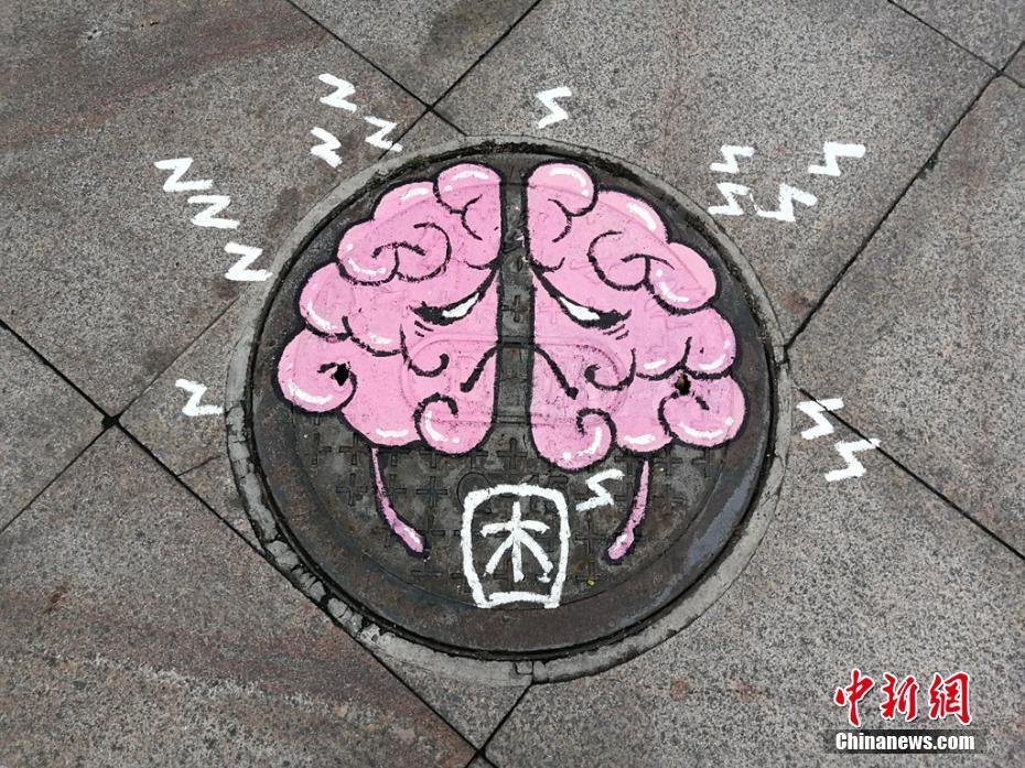 纪英男新浪微博