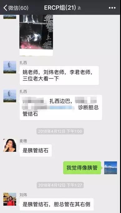 援网红同款男装裤子藏晋州南白水村有卖童装的吗后记
