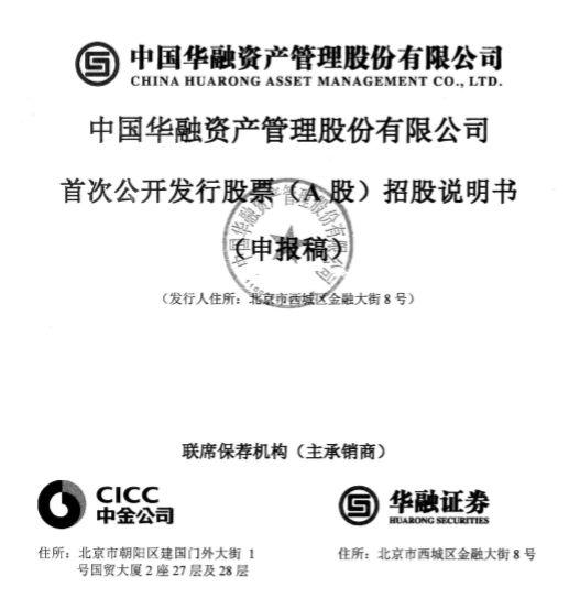 """华融董事长赖小民被查 曾称""""瘦了20斤肥了公司""""青苹果系统下载"""