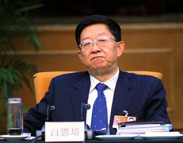 """老同志出席的会上 省委书记批他是""""最大污染源"""""""
