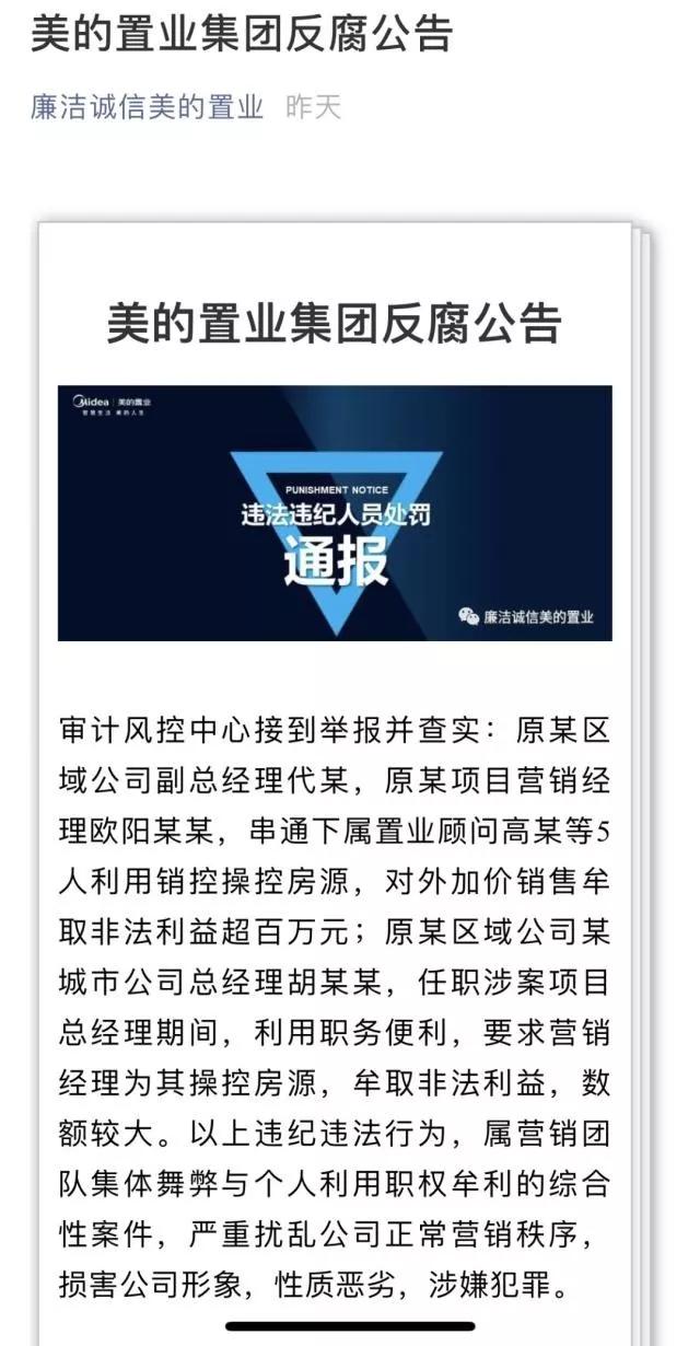 嘉华娱乐场员注册_冲高回落三大期指涨跌不一 IH勉强收红涨0.05%