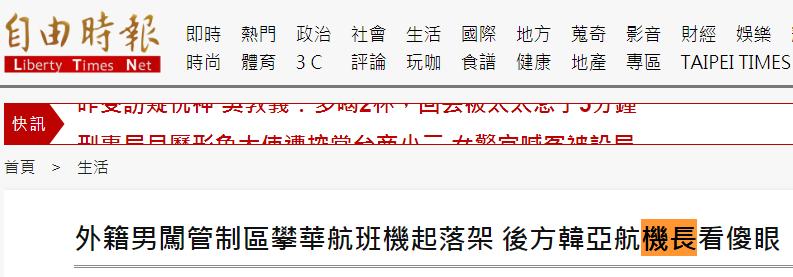 """乐众平台可靠吗,德清下渚湖巨网开捕!""""头鱼""""是条重28.8斤的金色花鲢"""