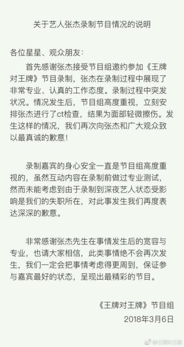 「揭秘鼎博娱乐骗局」同心追梦,再创新时代光辉业绩