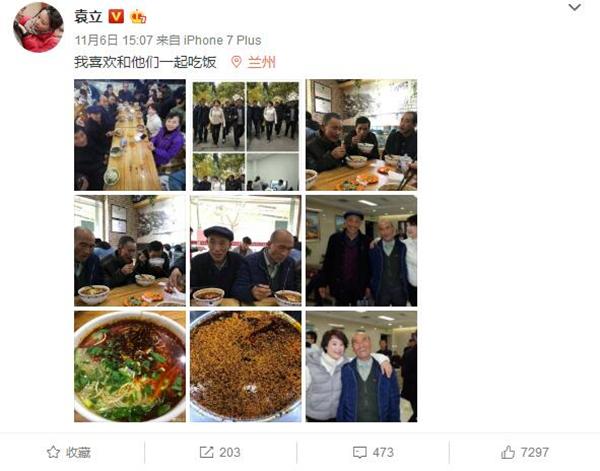 46岁袁立和农民工一起吃面超接地气,发福明显不敢认