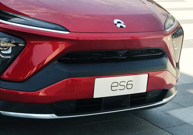 NIODay发布新款ES6Coupe?蔚来回应:不做任何评价