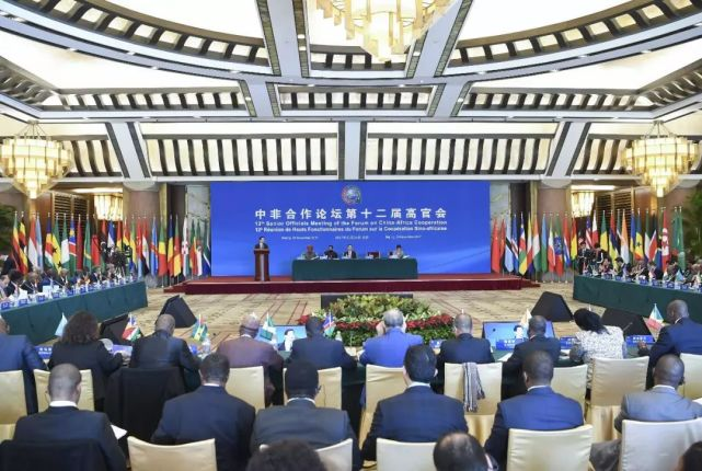 资料图片:2017年11月24日,中非合作论坛第十二届高官会在北京举行。