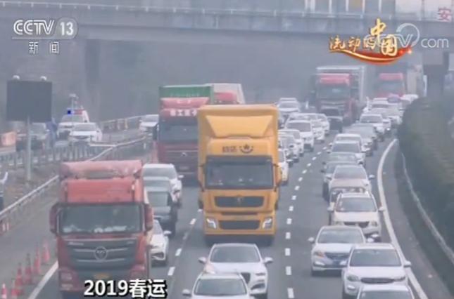 交通运输部发布春节出行大数据 重点省份客流较为集中