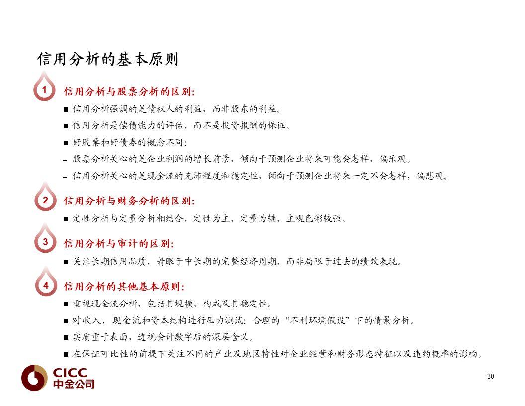 赌场掷骰子怎么玩 广东省贸促会原会长林涛任河源副市长、代市长