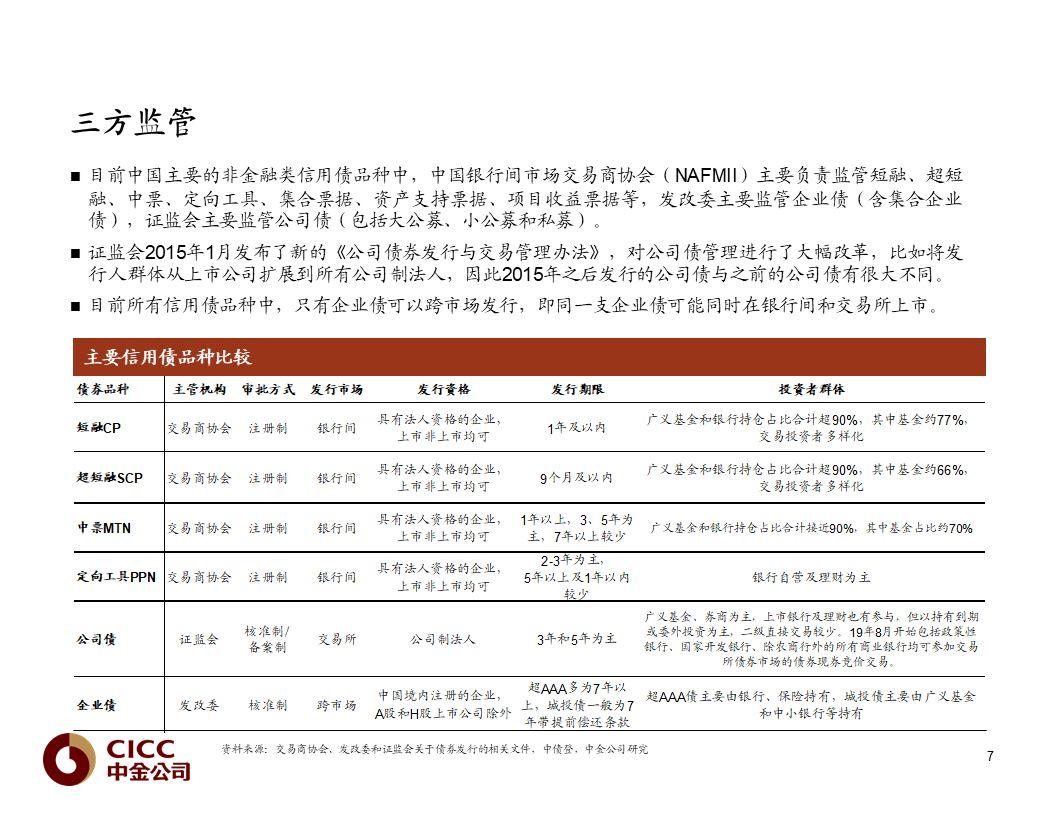 横财富全讯网411488·违规收费最高罚5万 郑州立法破解停车难收费乱