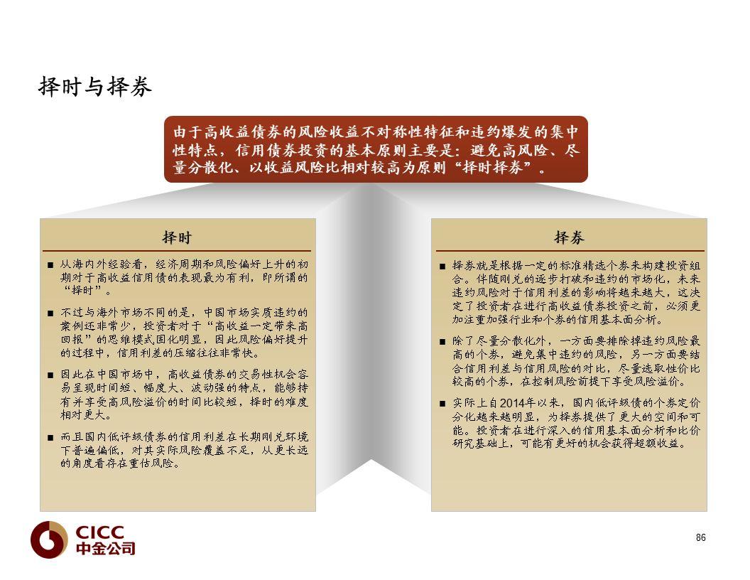 万博比赛结果·全球1785所高校参加华语大学生短诗大赛,阅读量达1.3亿