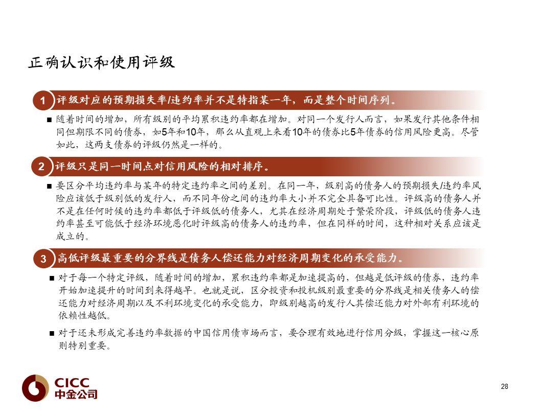 全讯网投注_诺奖得主吉野彰激励学生:没有失败就不会成功