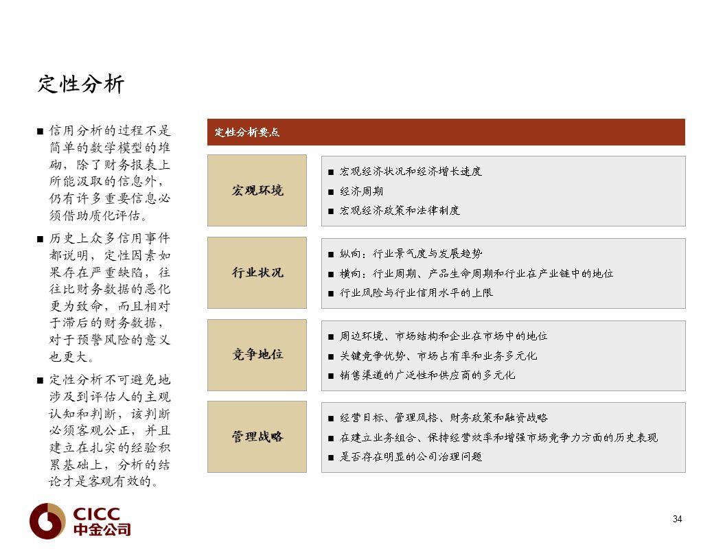 """娱乐网银河-内蒙古扎兰屯市市场监管局开展""""全国安全用药月""""宣传活动"""
