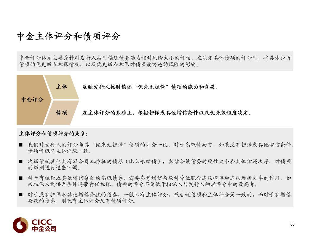万博推荐新用户_高新三和南锦 VS 润新花园一期,哪个更宜居?