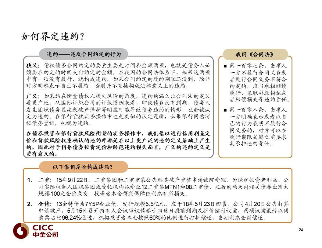 88娱乐官方 - 齐鲁银行拟转板A股 股权交易司法拍卖引千人次围观