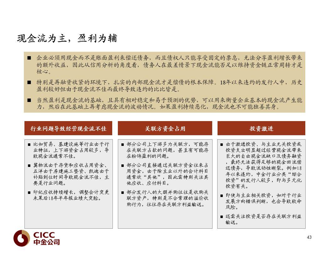 「新葡京官网下载」AI合成主播丨56万人次悼念南京大屠杀遇难同胞 创历史新高