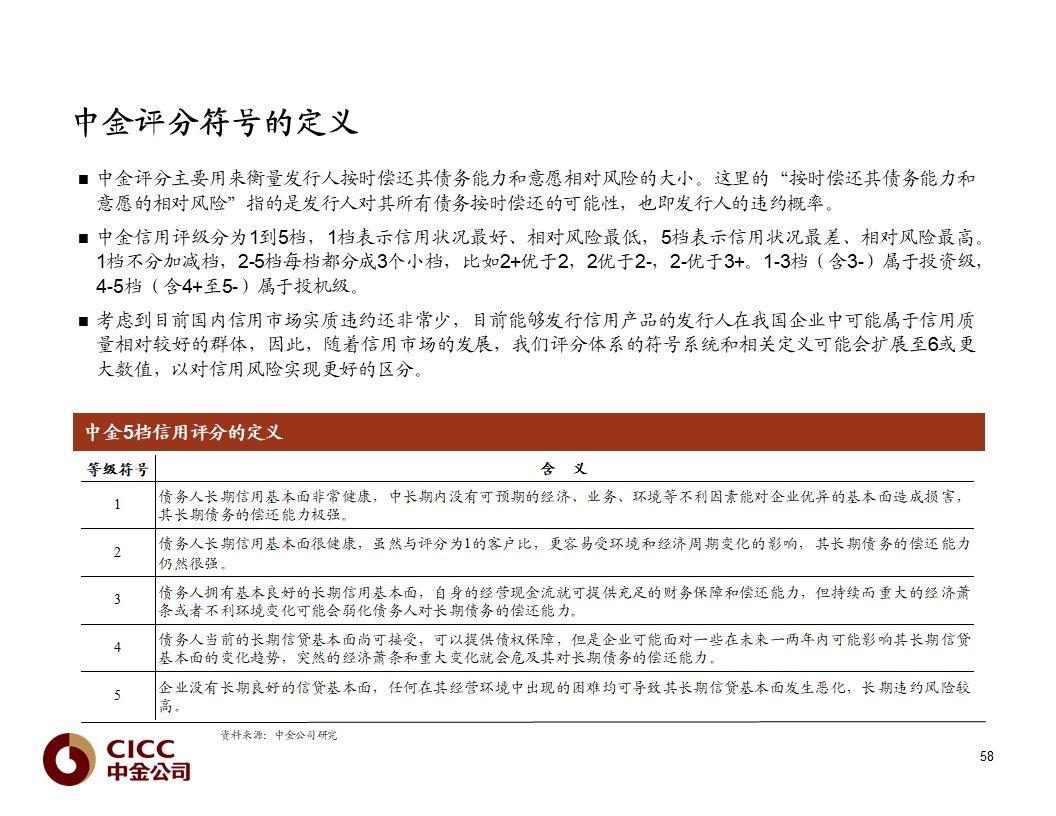 「送100%优惠娱乐平台」临终关怀实体店开进广州居民区 街道办约谈项目负责人并建议另外选址