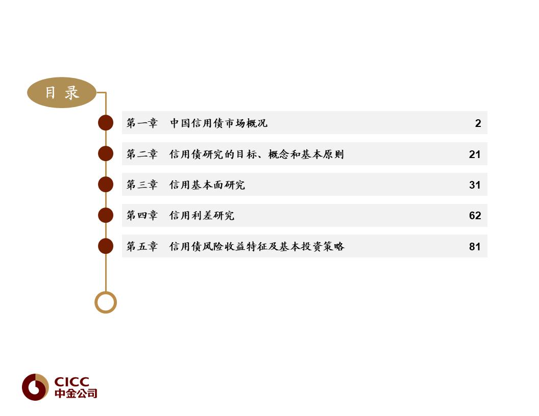 彩票微信下注网投 - 杭州高中老师患癌去世,生前最后一条朋友圈把人看哭了...