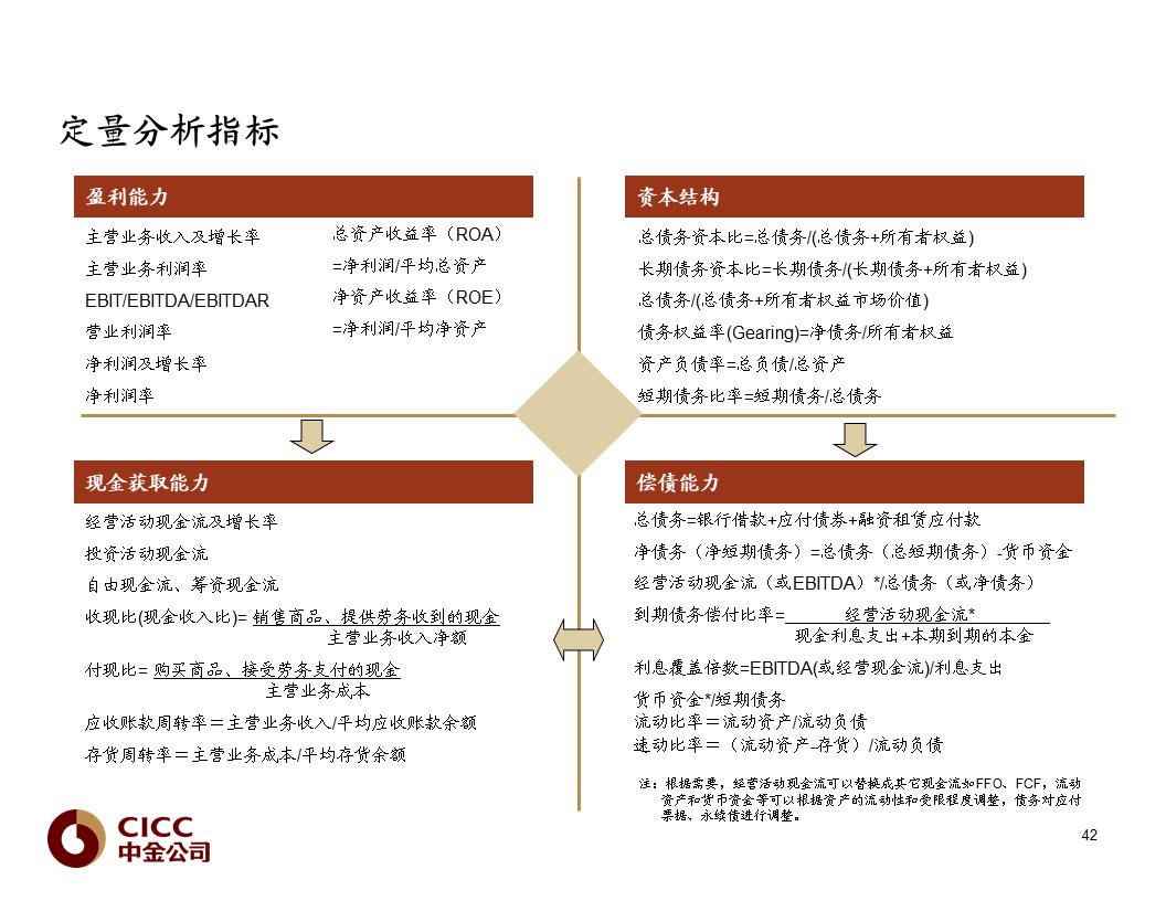 快乐域名 东瑞制药9月20日回购38.70万股 耗资57.61万港币