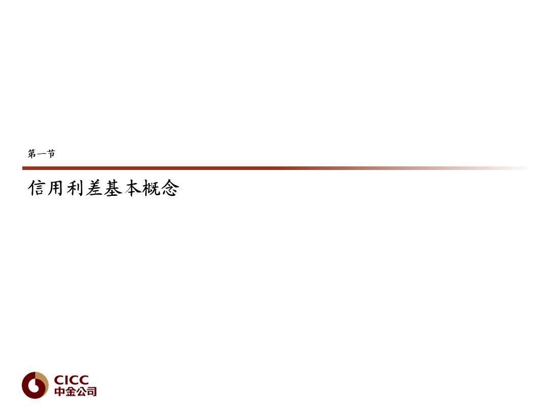 新彩娱乐平台|尚纬股份:前三季度净利同比增83%