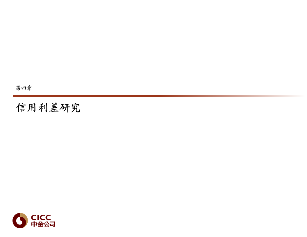 外围在哪买彩票|知识短视频成抖音新风口:四川广元一老师靠科普化学吸粉600万