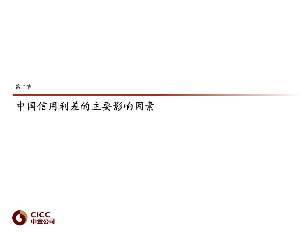 三里屯永利国际-中食展广州举办发布会