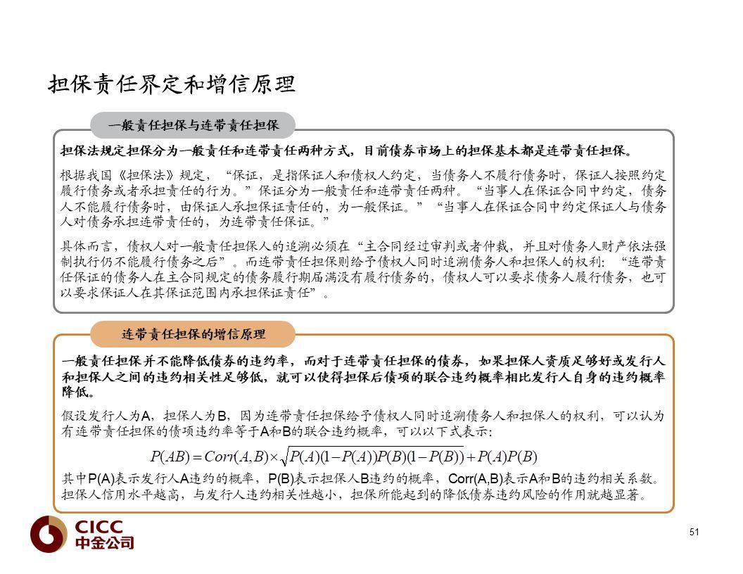 快乐娱乐场官方下载|新化县枫林街道中心学校召开师德师风建设专题工作会议