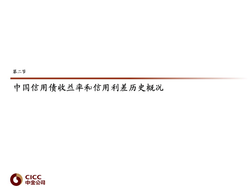 信天下平台app下载,荣耀Note10全评测:吃鸡没有大屏,还不如玩斗地主!