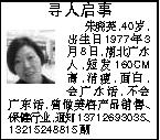 江 苏 快 三 不 中 倍 率 2. 05平 台