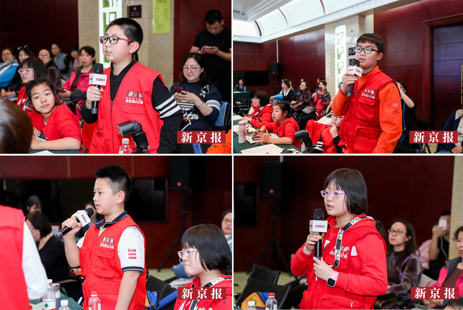 7名新京报小记者亮相师德论坛,聚焦新时代师德建设
