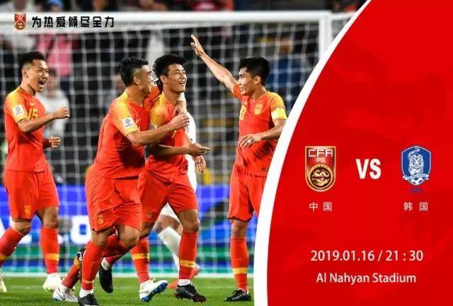 亚洲杯小组赛国足0比2不敌韩国韩网友反应气人