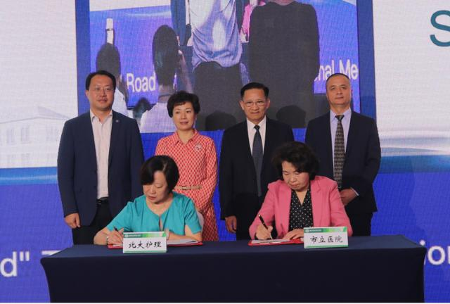 青岛市市立医院与北京大学护理学院全面共建签约,将在医疗健康大数据领域、专科护理科研方面开展合作