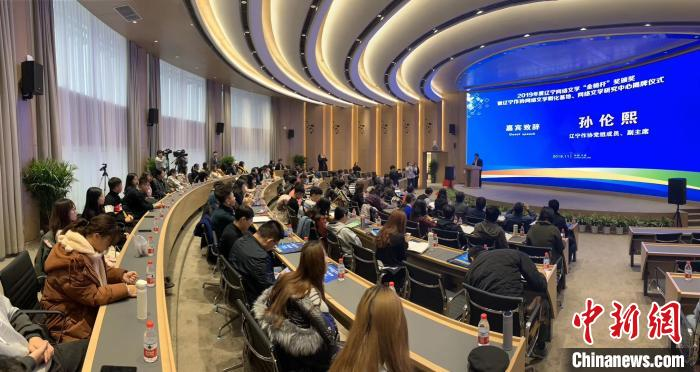 乐橙下载最新登录网址_兴齐眼药发布2019年前三季度业绩预告,预计业绩实现同向增长