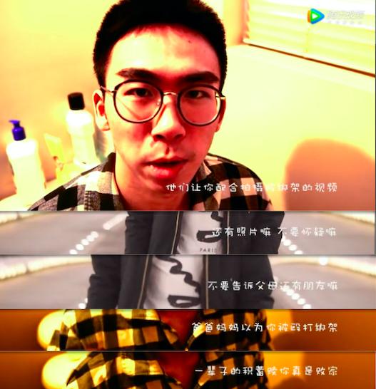澳门金沙提款要求 - 《叶问4》曝光主题曲MV 李宇春方文山携手《咏春》