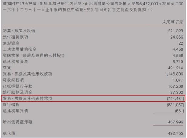 金牌娱乐澳门娱乐平台·广州农商银行率先推出中小私募股权基金托管 品牌服务 助力大湾区产业升级发展