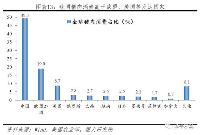 环亚娱乐经纪公司|上海农商行拟登陆A股 股权整改尚须完成
